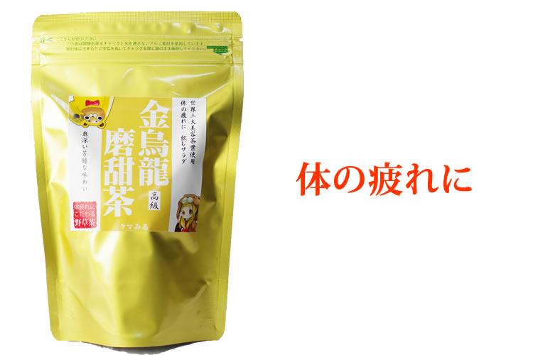 金烏龍磨甜茶